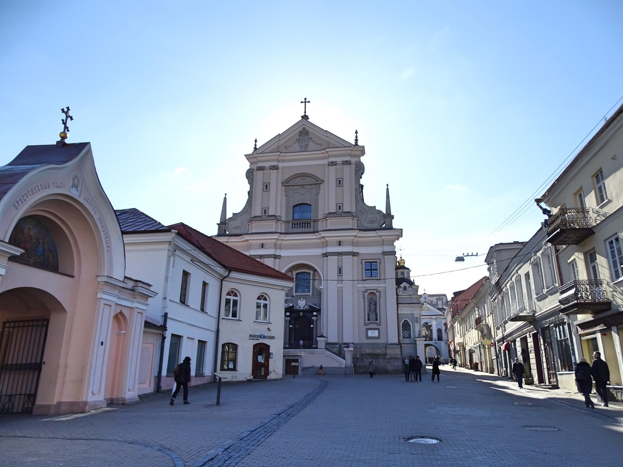 Kosmopolo | Vilnius / Litauen